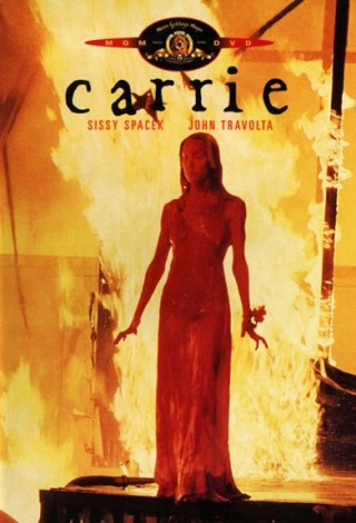 Carrie (1976) – DVD