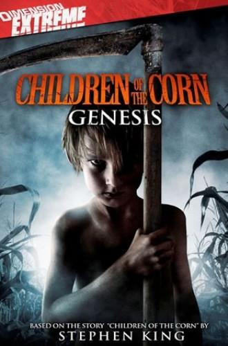 2011-dzieci8