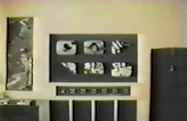 Creepshow (1982) – 28