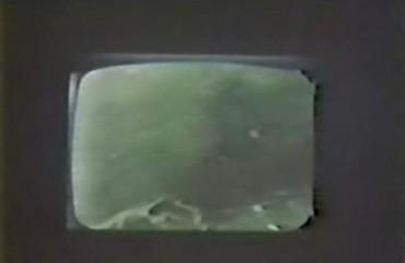 Creepshow (1982) – 32