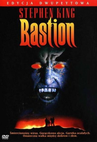 Bastion (1994) – DVD