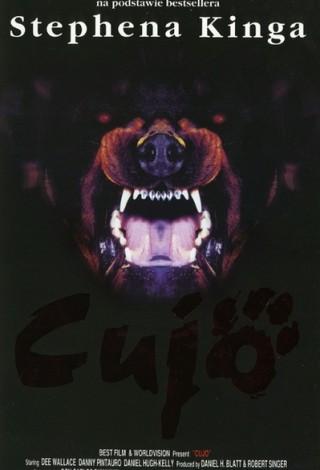 Cujo (1983) – VHS