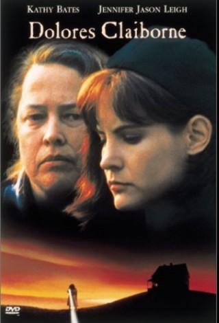 Dolores Claiborne (1995) – DVD