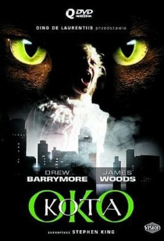 Oko kota (1984) – DVD