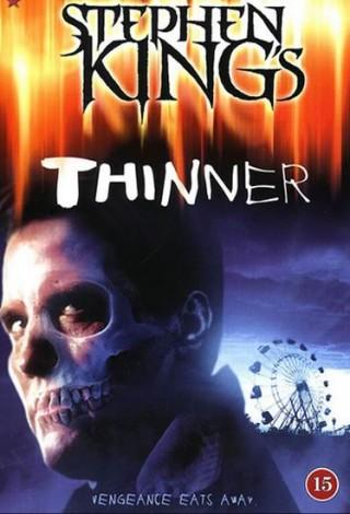 Przeklęty (1996) – DVD