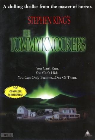 Stukostrachy (1993) – DVD