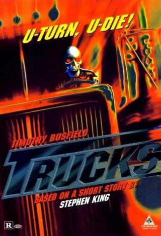 Trucks (1997) – DVD