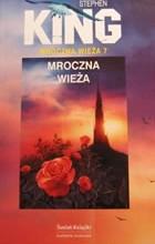 wieza_4