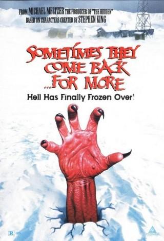 Czasami wracają… po więcej (1999) – DVD