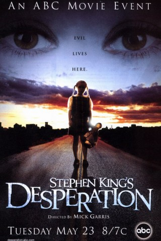 Desperacja (2006) – plakat