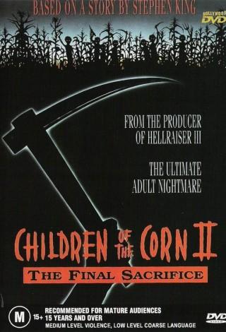 Dzieci kukurydzy 2 (1993) – DVD