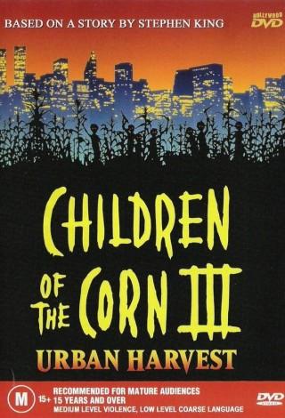 Dzieci kukurydzy 3 (1995) – DVD
