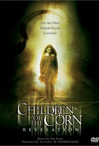 Dzieci kukurydzy 7 (1999) – DVD
