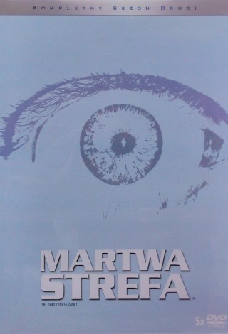 Martwa strefa (2003) – DVD