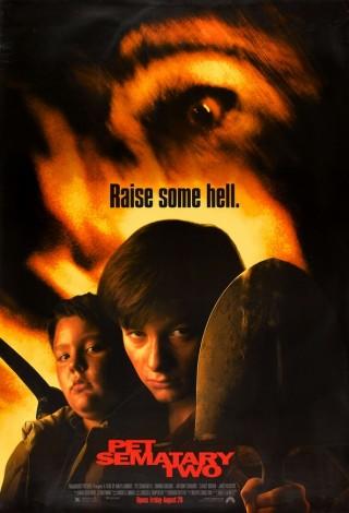Smętarz dla zwieżaków 2 (1992) – plakat