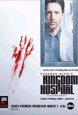 Szpital Królestwo (2004) – plakat
