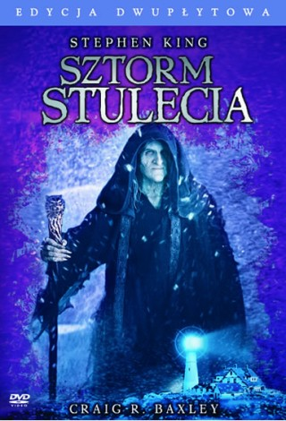 Sztorm stulecia (1999) – DVD