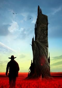 Mroczna Wieża – projekt