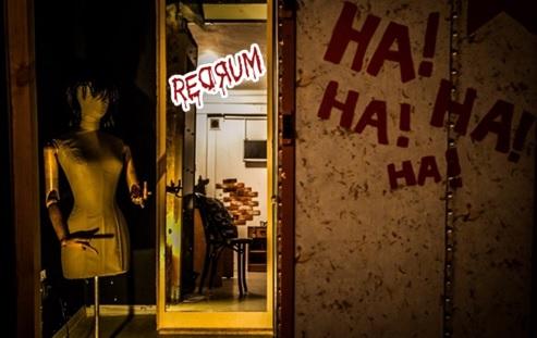 Lsnienie - Escape Room - Piwnica