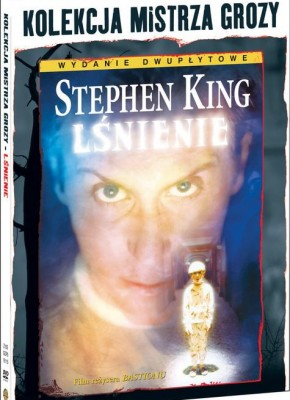 lsnienie-dvd-2
