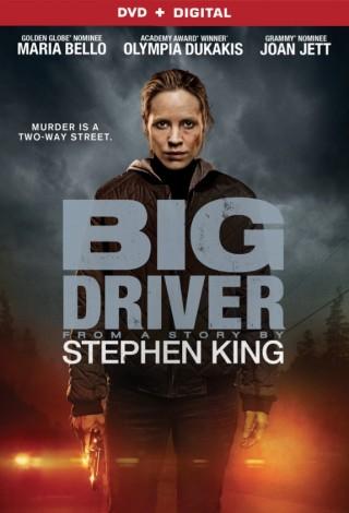 Big Driver (2014) – DVD