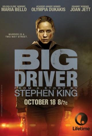 Big Driver (2014) – plakat
