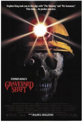 Cmentarna szychta (1990) – plakat