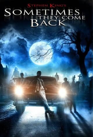 Czasami wracają (1991) – DVD