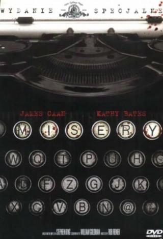 Misery (1990) – DVD