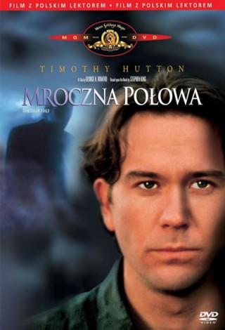 Mroczna połowa (1993) – DVD