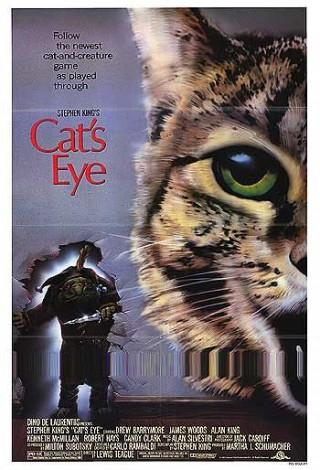 Oko kota (1984) – plakat