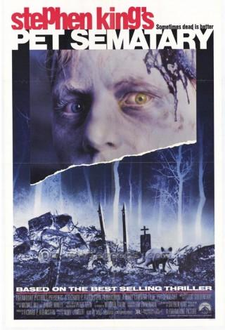 Smętarz dla zwierzaków (1989) – plakat