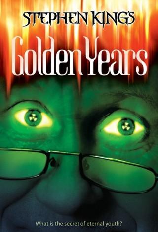 Złote lata (1991) – DVD