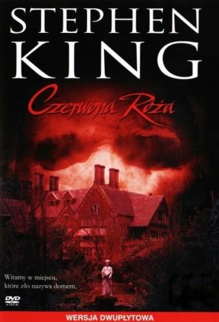 Czerwona Róża (2002) – DVD
