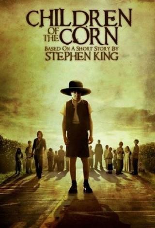 Dzieci kukurydzy (2009) plakat