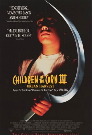 Dzieci kukurydzy 3 (1995) – plakat