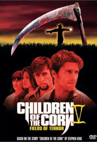 Dzieci kukurydzy 5 (1998) – DVD