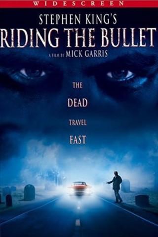 Jazda na kuli (2004) – DVD