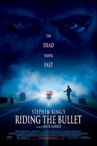Jazda na kuli (2004) – plakat