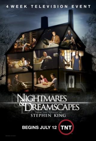 Marzenia i koszmary (2006) – plakat