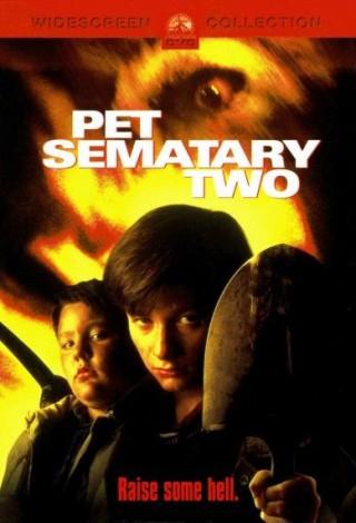 Smętarz dla zwieżaków 2 (1992) – DVD