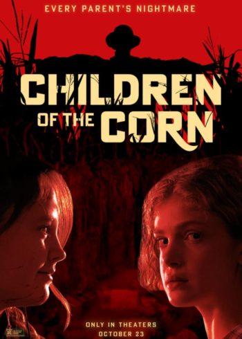 Dzieci kukurydzy 2020